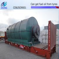 Buy cheap 5th generation tire recycling equipment with higher oil yield rate from wholesalers