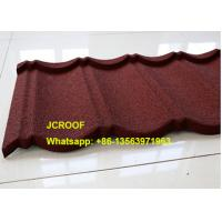 Buy cheap Recycled Corrugated Steel Roofing Sheets For House , Color Roofing Sheets from wholesalers