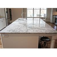 Buy cheap Unique Brown Marble Stone Countertops Island Common Sizes 96X16 78X36 from wholesalers
