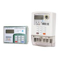 Buy cheap Split Keyboard Prepayment Electricity Meter for Rural Grid, Smart Energy Meter from wholesalers