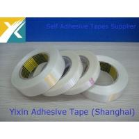 Buy cheap glass adhesive tape reinforced fiberglass tape packaging tape pressure sensitive tape industrial tape packing tape from wholesalers