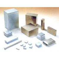 Buy cheap Cast Alnico Magnet,Sintered Alnico,Sintered Alnico Magnet from wholesalers