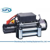 Buy cheap Heavy Duty Electric Boat Winch , Electric Hoist Lifting Winch Full Steel Gears from wholesalers
