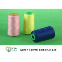 Buy cheap High Tenacity Polyester Core Spun Thread / Poly Poly Core Yarn For Jeans Sewing from wholesalers