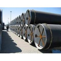 Buy cheap API5L PSL2 Spiral Line Pipe for Oil and Natural Gas Transportation from wholesalers