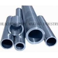 Buy cheap Seamless Cold Drawn Thick Wall Steel Tubing Forged Structural from wholesalers