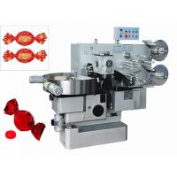 Buy cheap Custom made small corrugated hard candy double twist packing machines from wholesalers