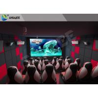 Buy cheap Genuine Leather + PU Small 5D Cinema Theatre Mobile Chair 5d Cinema Equipment product