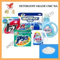 Buy cheap Sodium Carboxymethyl Cellulose for Detergent Use from wholesalers