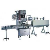 Buy cheap spc pvc sleeve shrinking labeling machine from wholesalers