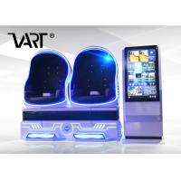 Buy cheap 2 Seater Vr Pod 9D Virtual Reality Movie Theater For Shopping Mall from wholesalers