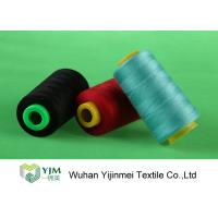 Buy cheap Industrial Multi Colored Sewing Thread , Polyester Quilting Thread Low Shrinkage product