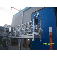 Buy cheap 30m Steel Rope Suspended Platform / Window Washing Scaffolding from Wholesalers