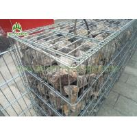 Buy cheap 2X1X0.5m Wire Gabion Basket Stone / Wire Cages For Rock Retaining Walls from wholesalers