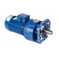 Buy cheap large torque speed reducer/ transmission unit from wholesalers