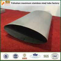 Buy cheap Guangdong Stainless Steel Supplier Elliptical Pipe Tube Specialty Tubing product