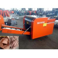 Buy cheap Nylon Cloth Fabric Industrial Waste Shredder Linen Silk Cloth Textile Cutter Crusher from wholesalers