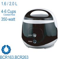 Buy cheap 1.6/2.0L 4-6 cups Compact Rice Cooker fit for small family,student from wholesalers