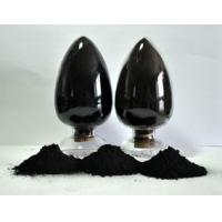 Buy cheap Water-based Carbon Black for Inks,Coating(Water-based ink,color paste,water-based coating),concrete and cement from wholesalers