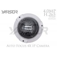 Buy cheap Vandal Proof Dome 4MP Autofocus Security Camera Outdoor / Indoor With IR Night Vision product
