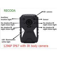 Buy cheap Black 12h Police Body Worn Camera Hidden 140 Degree Video Audio Recorder product