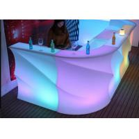 Buy cheap Glowing Illuminated Led Bar Counter / Night Club Lighting Bar Waterproof from wholesalers