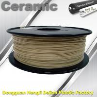 Buy cheap Stand Wear / Tear Filament 3D Printer Ceramic Filament For 3d Printer Beige Color from wholesalers