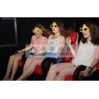 Buy cheap 5D Cinema Equipment With Comfortable Red Leather Motion Chairs product