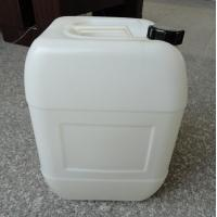 Buy cheap Blow Moulded Jerry Cans from wholesalers