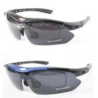 Buy cheap X-ABLE sports sunglasses from wholesalers