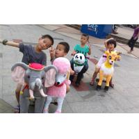 Buy cheap Mechanical horse toys for children birthday rocking horse Gema Trojan horse playground Non from wholesalers