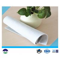 Buy cheap Needle Punched Non Woven Geotextile Fabric For River Bank Protection 377GSM from wholesalers