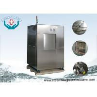 Buy cheap Chinese Pressure Vessel Certificate Vertical Sliding Door Horizontal Steam Sterilization Autoclave from wholesalers