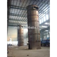 Buy cheap Coal Fired Vertical Thermal Oil Boiler For Industrial , Hot Oil And Coal Fuel from wholesalers