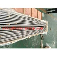 Buy cheap Heat Exchanger Stainless Steel Coil Tube Stainless Steel Seamless Pipe Astm a312 Tp316l ,Tp304l, Size:1/8 To 72,Abs, D from wholesalers