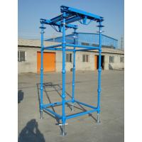 Buy cheap HDG Painted Q235 steel high loads carrying capacity Cup Lock Scaffolding from wholesalers