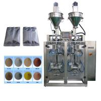 Buy cheap vertical form fill seal machine sunflower seed packaging machine price from wholesalers