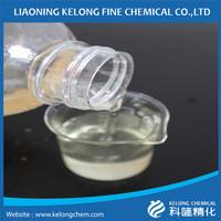 Buy cheap Propylene glycol phenyl ether (CASNO.770-35-4) used in coatings,paints,inks,dyes as a solvent from wholesalers