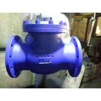 Buy cheap DIN Swing Check valves from wholesalers