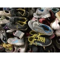 Buy cheap cheap price and good quality used shoes from wholesalers