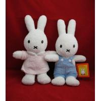 Buy cheap plush toys,  NICI,  moomin,  toys from wholesalers