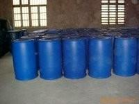 Buy cheap CAS:100-51-6 99.95% pharmaceutical intermediates Benzyl Alcohol from wholesalers