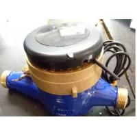 Buy cheap Multi jet water meter for residential, pulse emitter in remote reading, DN15 thread, brass housing, dry dial R1000 from wholesalers