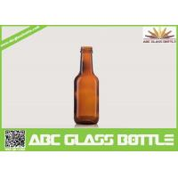 Buy cheap Mytest 236ml Amber Syrup Glass Bottle product