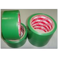 Buy cheap Hot Sale Rubber Adhesive Floor Tape from wholesalers