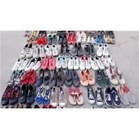 Buy cheap Multi Color All Size Footwear Used Shoes Wholesale In Bale for Men or Ladies from wholesalers