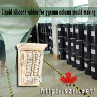 Buy cheap RTV Silicone rubber for making molds from wholesalers