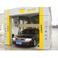 Buy cheap the comfortable of Automatic Car Wash System feeling from wholesalers