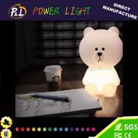 Buy cheap LED Animal Lighting Decorative LED Brown Bear lamp product