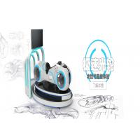 Buy cheap Professional 9D Virtual Reality Simulator / Interactive Simulator Game For Young from wholesalers